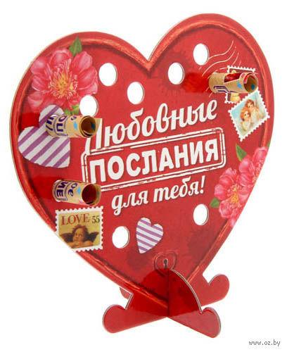 """Открытка со свитками """"Любовные послания для тебя"""" — фото, картинка"""
