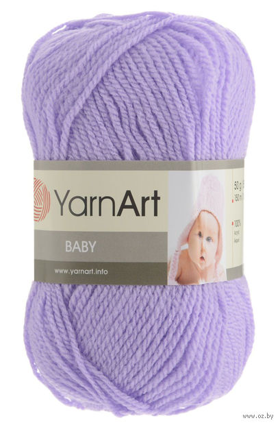 "Пряжа ""YarnArt. Baby №9560"" (50 г; 150 м) — фото, картинка"