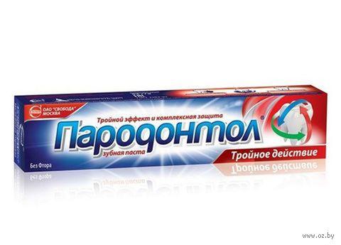 """Зубная паста """"Тройное действие"""" (63 г) — фото, картинка"""