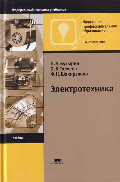Электротехника — фото, картинка