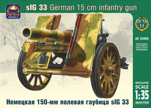 Немецкое 150-мм тяжелое пехотное орудие sIG 33 (масштаб: 1/35)