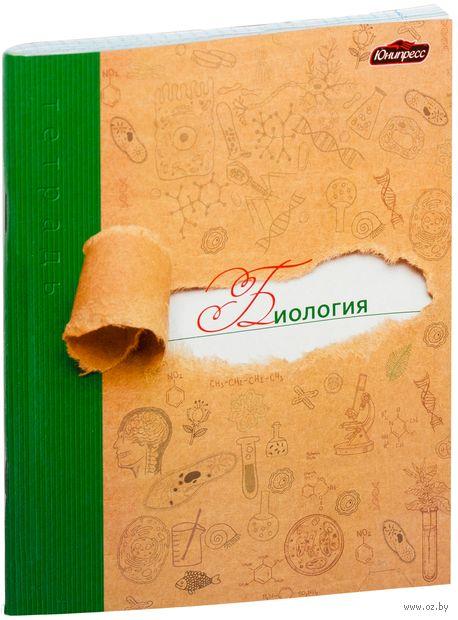 """Тетрадь полуобщая в клетку """"Биология"""" (48 листов) — фото, картинка"""