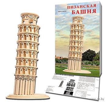 """Сборная модель из дерева """"Пизанская башня"""" — фото, картинка"""