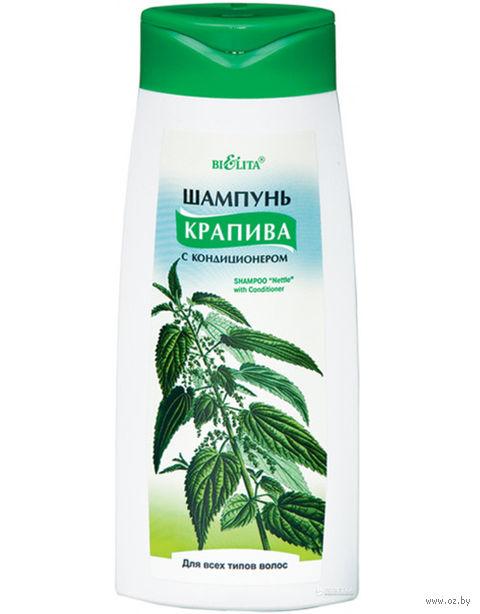 "Шампунь для волос ""Крапива"" (480 мл)"