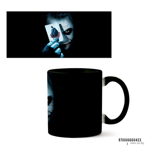 "Кружка ""Джокер"" (арт. 423, черная)"