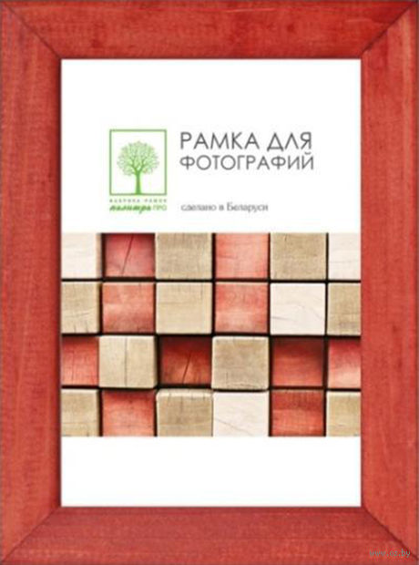 Рамка деревянная со стеклом (13x18 см.; арт. Д18К/SAD-35) — фото, картинка
