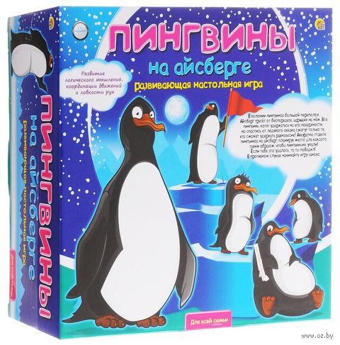 Пингвины на айсберге — фото, картинка