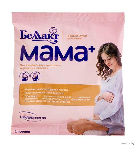 """Сухая молочная смесь Беллакт """"Мама+"""" (40 г) — фото, картинка"""