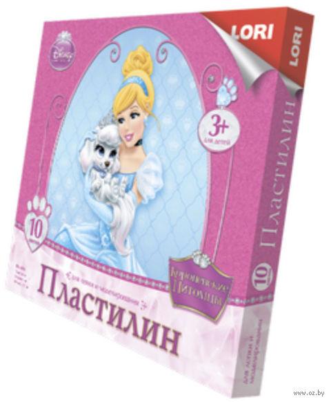 """Пластилин """"Disney. Королевские питомцы"""" (10 цветов)"""