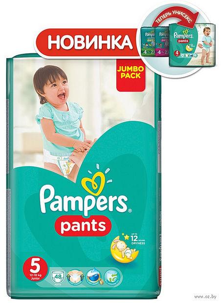 """Одноразовые трусики """"Pampers Junior"""" (12-18 кг, 15 шт)"""