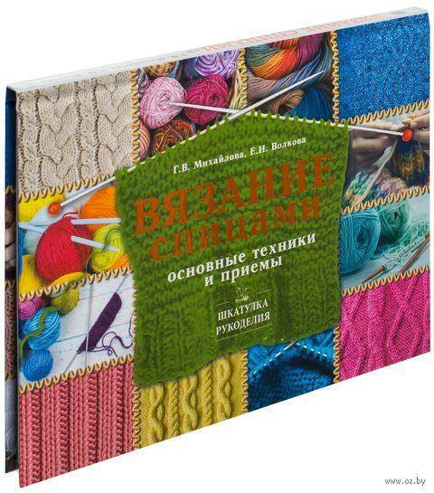 Вязание спицами. Основные техники и приемы — фото, картинка