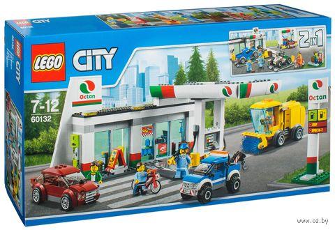 """LEGO City """"Станция технического обслуживания"""""""