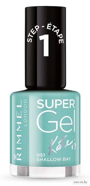 """Гель-лак для ногтей """"Super Gel"""" (тон: 051)"""
