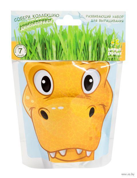 """Набор для выращивания растений """"Динозаврик Рекси"""" — фото, картинка"""