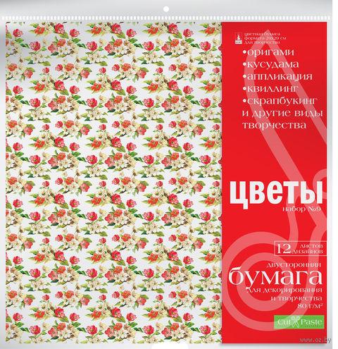 """Набор бумаги для декора и творчества """"Цветы"""" (29х29 см; 12 листов) — фото, картинка"""