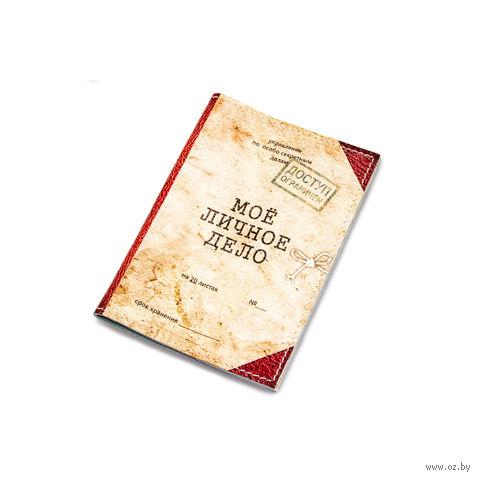 Обложка на паспорт (арт. C1-17-417) — фото, картинка