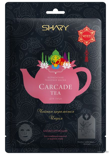 """Тканевая маска для лица """"Carcade Tea. Балансирующая"""" (25 г) — фото, картинка"""