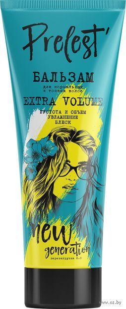 """Бальзам для волос """"Extra Volume. Густые и объемные"""" (250 мл) — фото, картинка"""