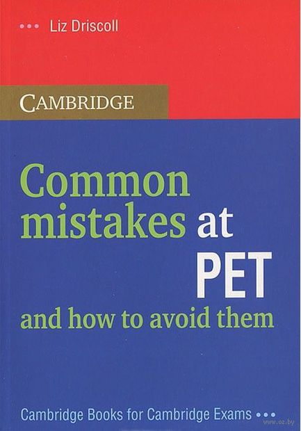 Common Mistakes at PET and How to Avoid Them. Лиз Дрисколл