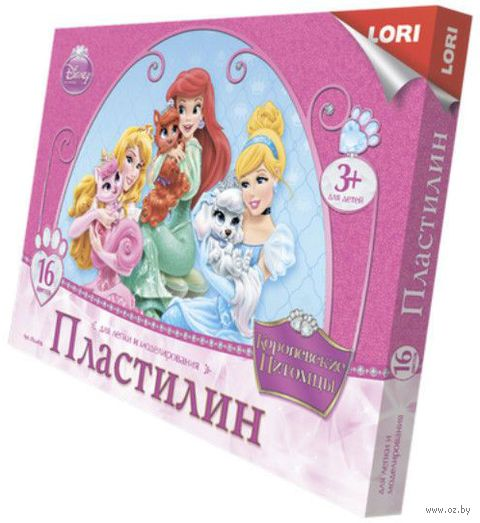 """Пластилин """"Disney. Королевские питомцы"""" (16 цветов) — фото, картинка"""