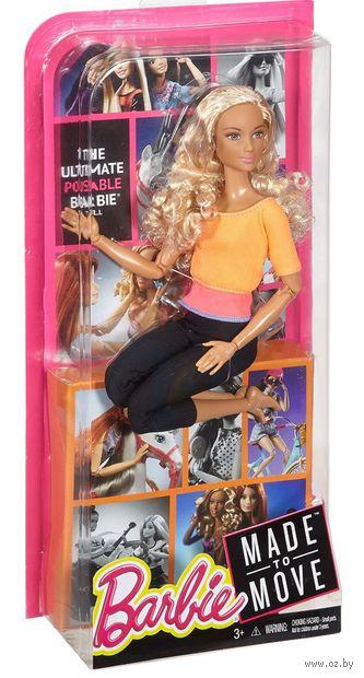"""Кукла """"Барби. Безграничные движения"""" (арт. DPP75)"""