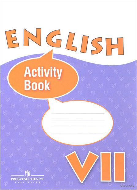 Английский язык. 7 класс. Рабочая тетрадь — фото, картинка