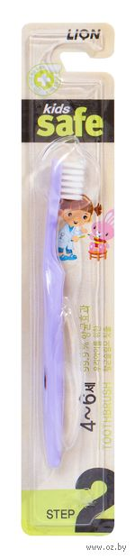 """Детская зубная щетка """"Kids Safe. С нано-серебряным покрытием"""" — фото, картинка"""