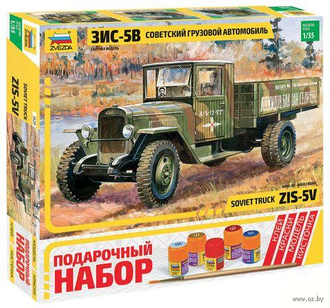 """Подарочный набор """"Грузовик ЗиС-5В"""" (масштаб: 1/35)"""