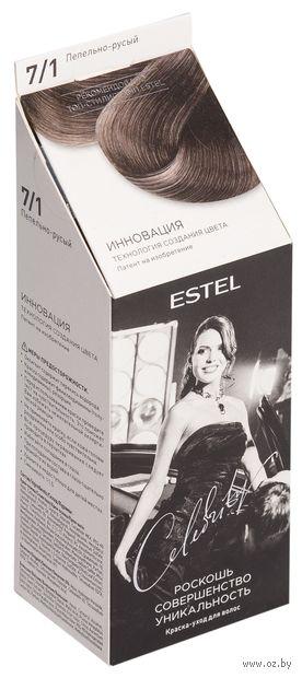 """Краска-уход для волос """"Estel Celebrity"""" тон: 7.1, пепельно-русый — фото, картинка"""