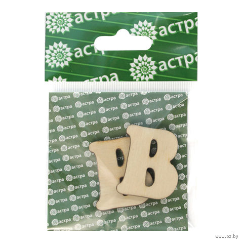 """Заготовка деревянная """"Буква B"""" (2 шт., 30х27 мм)"""