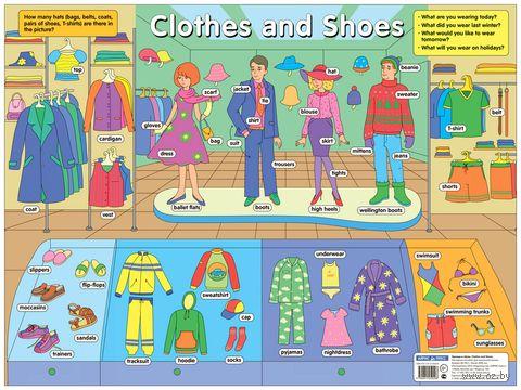 Одежда и обувь. Плакат — фото, картинка