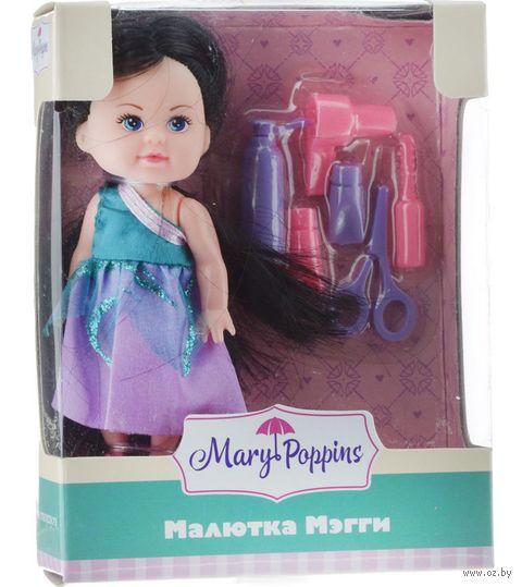 """Кукла """"Мегги. Стилист"""" — фото, картинка"""