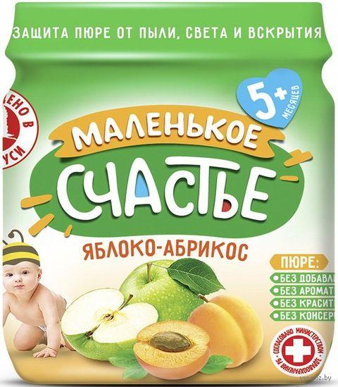 """Детское пюре Маленькое счастье """"Яблоко, абрикос"""" (90 г) — фото, картинка"""